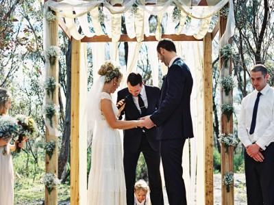 Wedding Ceremony Boyd Baker House
